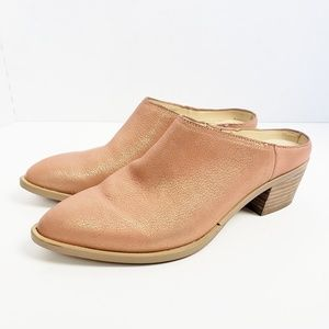 3/$30 💕 Sole Society Mule Shoes Size 6.5